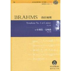 勃拉姆斯c小�{第一交�曲-Op.68-(含CD)