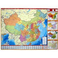 学生桌面速查 中国地图.世界地图-配合中学地理教学.课堂必备