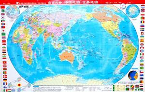 桌面速查 中国地图.世界地图