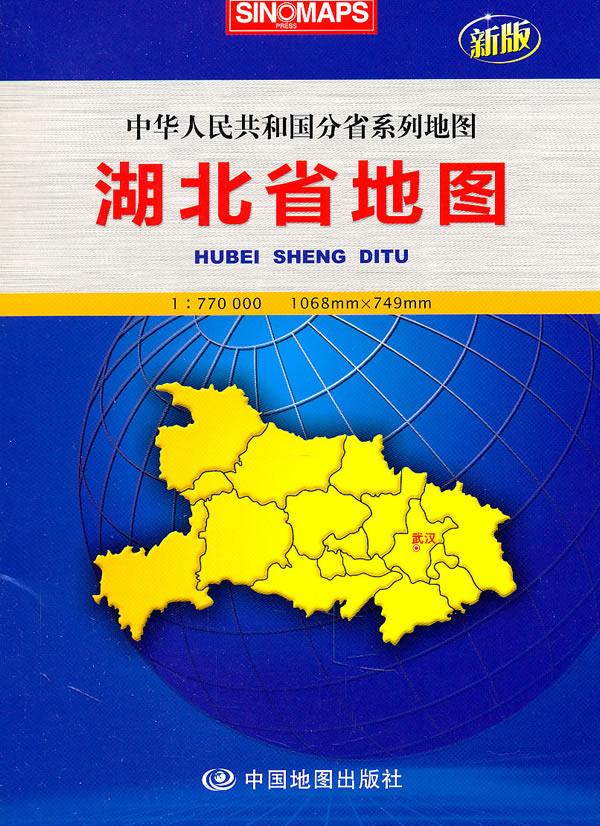 湖北省地图-新版图片