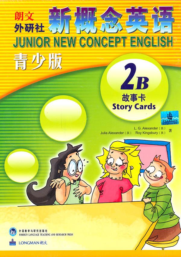 新概念英语青少版-2b故事卡图片