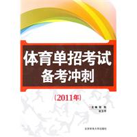 北京体育大学张凯_通州区中小学体育特级教师工作站名师工作
