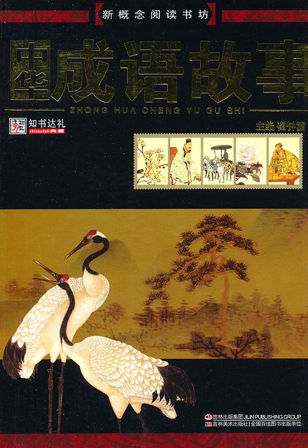 http://image31.bookschina.com/2011/20110617/5167480.jpg