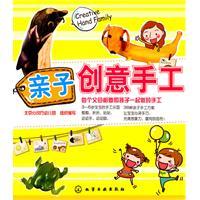 9/北京分司厅幼儿园编写组织/本秀涂鸦高中新井理惠网盘图片