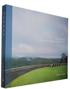 设计走向完美-DW设计事务所对理想景观.规划与城市设计的追求