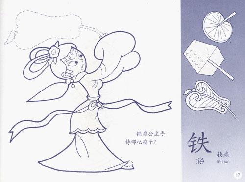 嫦娥姑娘,花木兰