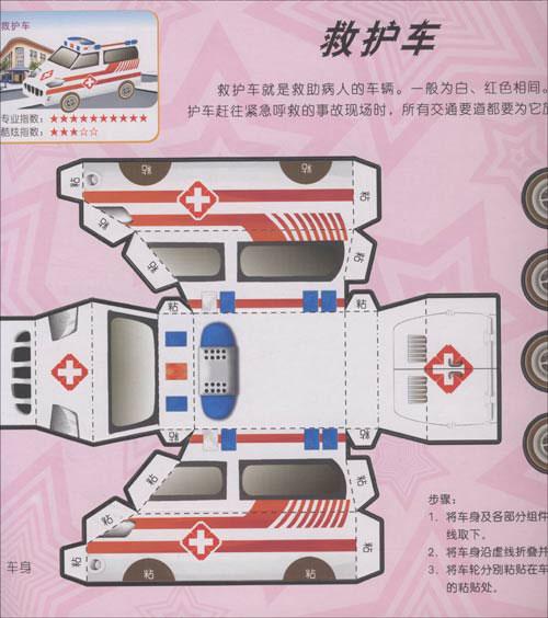 邮政展板设计模板手工