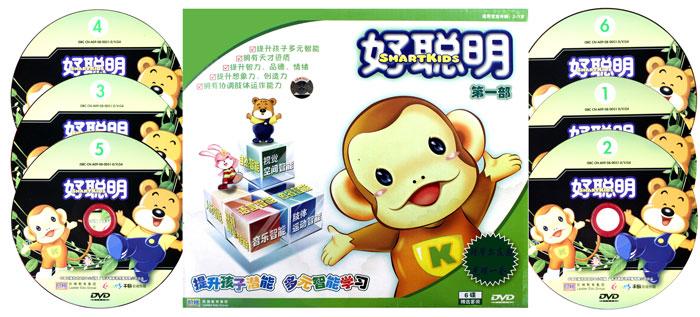 幼儿手工豆子粘贴画熊猫全图