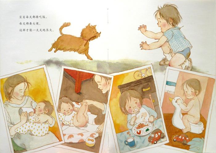 日本引进《可爱的身体》8册,作者通过生动有趣的图画,活泼的语言阐释