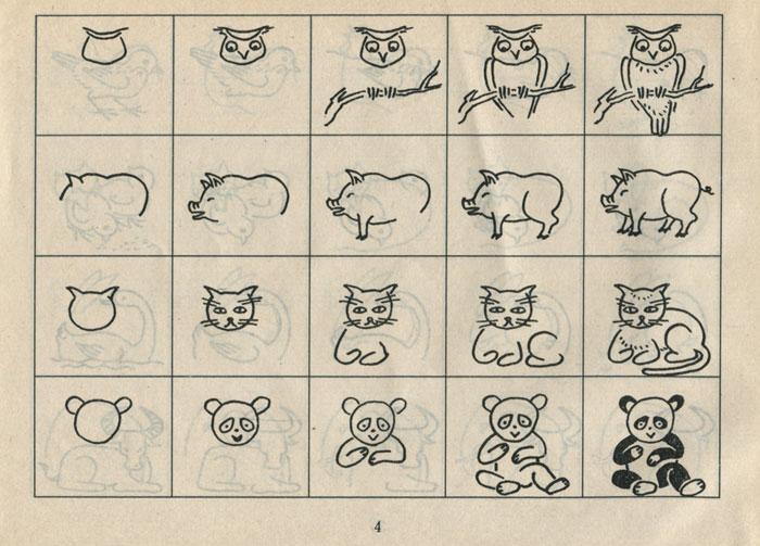 儿童学画画基本功训练