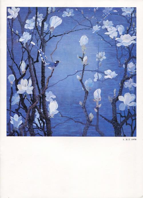 淘书团第573期:《中国画名家作品精选》收录了大量