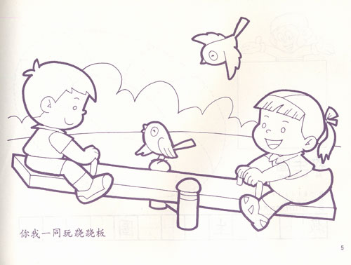 战车儿童简笔画图片