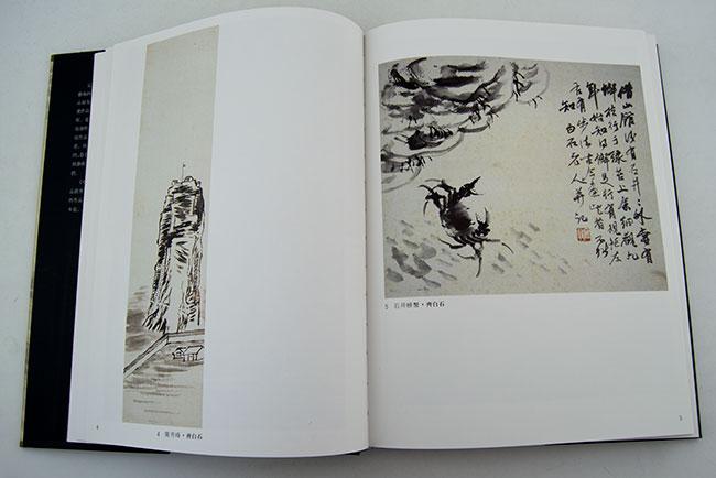 目录: 前言 二十世纪中国速写 图版 1梅树木菌 2小港云桂乡 3漳州水