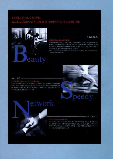 日本当代设计艺术丛书日本版式设计 一