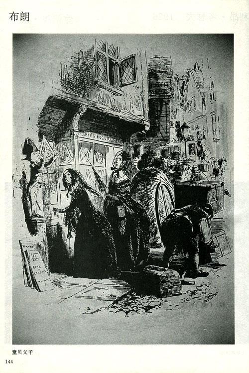淘书团第778期 世界素描大系 3册 ,分册介绍英 意 美各国素