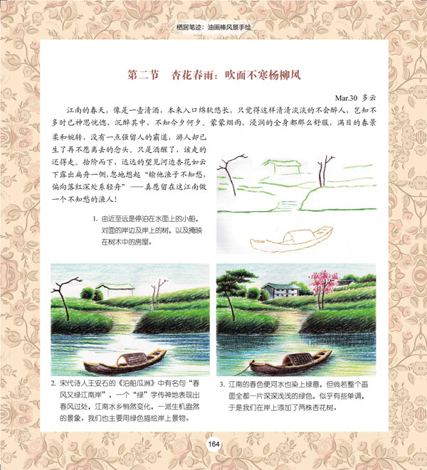 风景 台湾/密林,让幽静处更加幽静。...