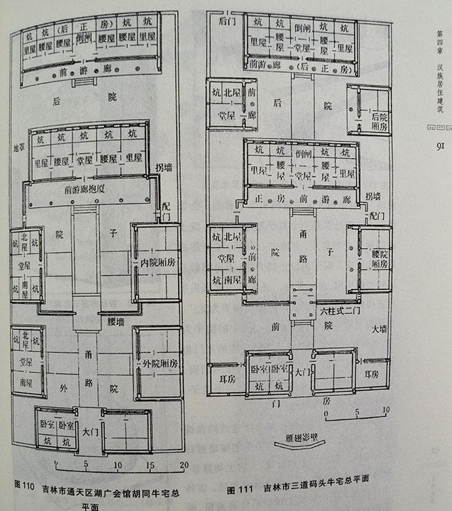 《团购:中国古建筑图说3册》-中国图书网-淘书团
