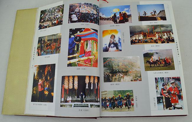 西部春节习俗手绘图片