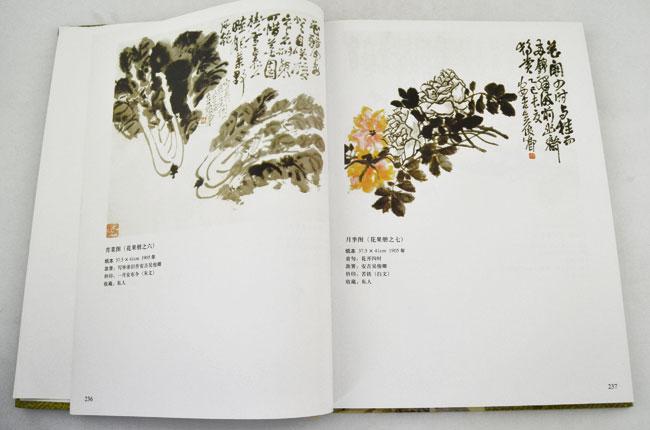 竹篌-故乡的原风景