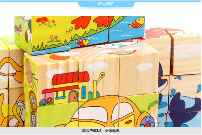 【升级版益智幼儿沙盘拼搭视频房子玩具模具小石膏v幼儿教程积木儿童图片