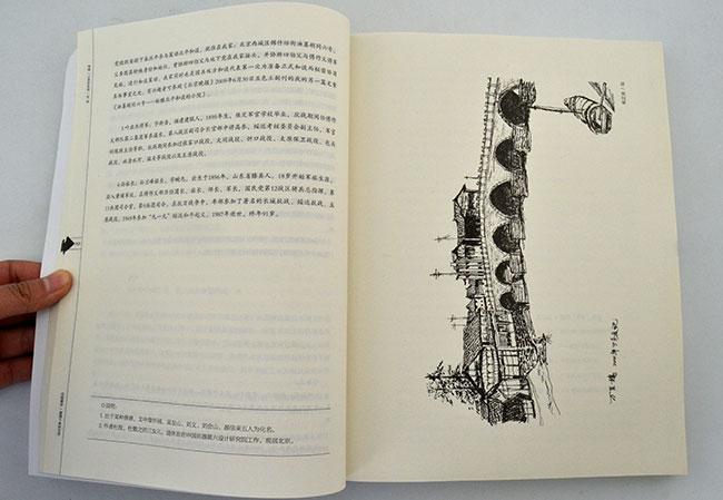 团购:白纸黑字3册/鄢烈山(主编)