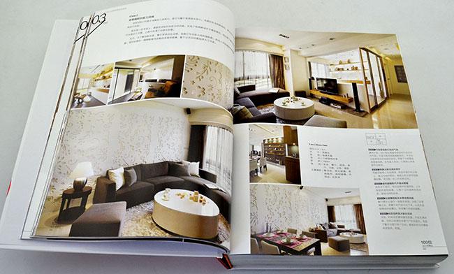 淘书团第1966期:100位设计师精致家居设计3室内设计理想职业图片