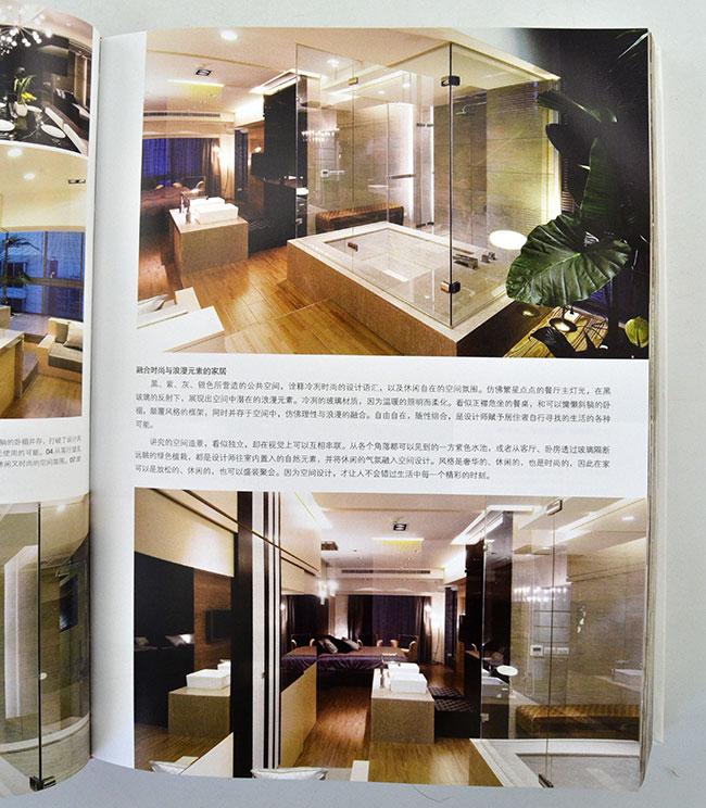 淘书团第1966期:100位设计师精致家居设计3隔断玻璃装修无边框v玻璃图片