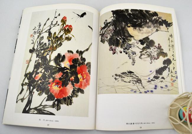 《团购:当代中国画精品集6册》