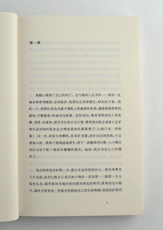 淘书团第2630期:加拿大文学女王玛格丽特·