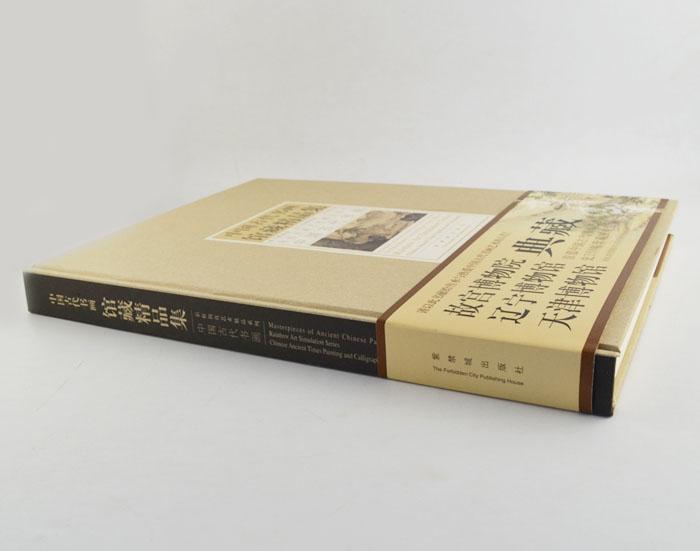 古代春闺图册 画图_画画大全