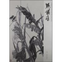 中国当代名家绘画经典系列--吴建燊