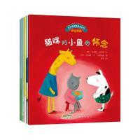 宝宝情绪管理图画书(共5册)