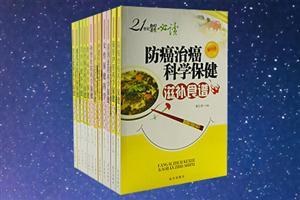 《团购:侦探狗威廉5册》-中国图书网-淘书团腌制做法鸡爪的酸甜大全图片
