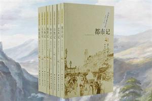 外国散文精品文库(套装共8册)