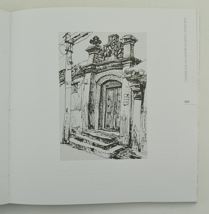 天坛手绘图素描