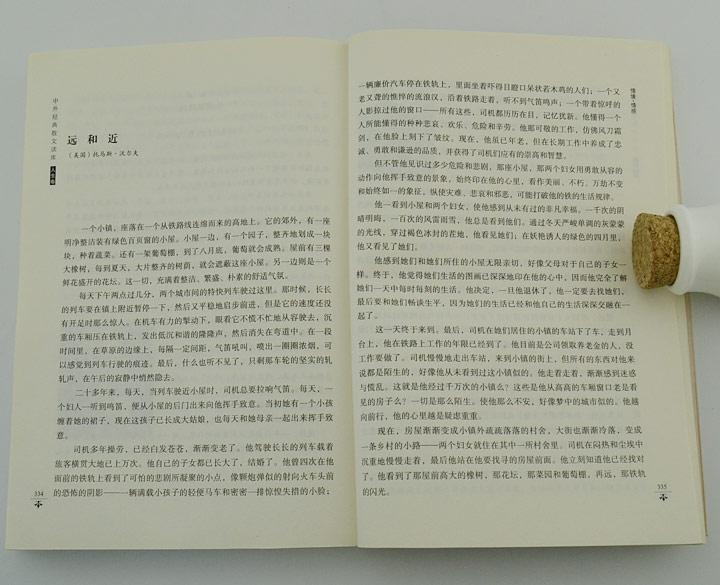 淘书团第3489期:中外经典散文读库4册,汇集