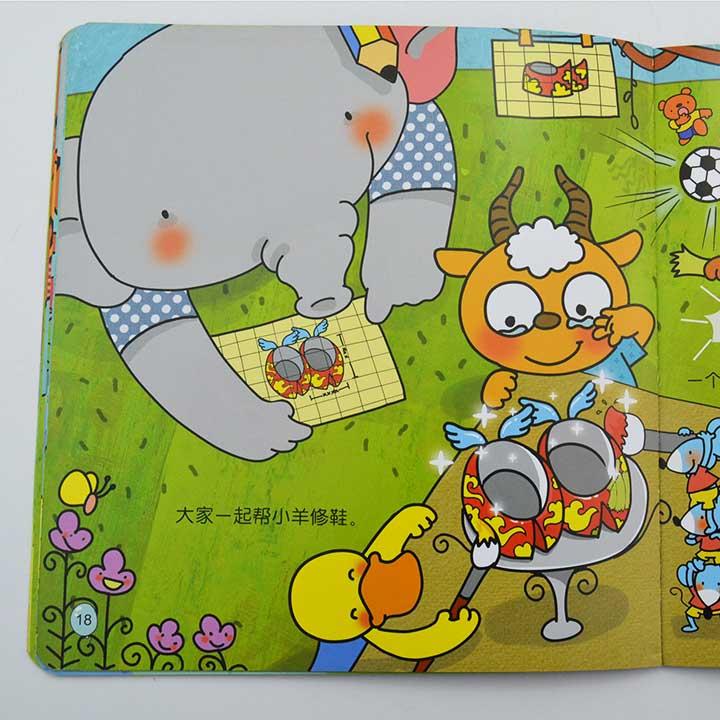 团购:幼儿成长绘本6册