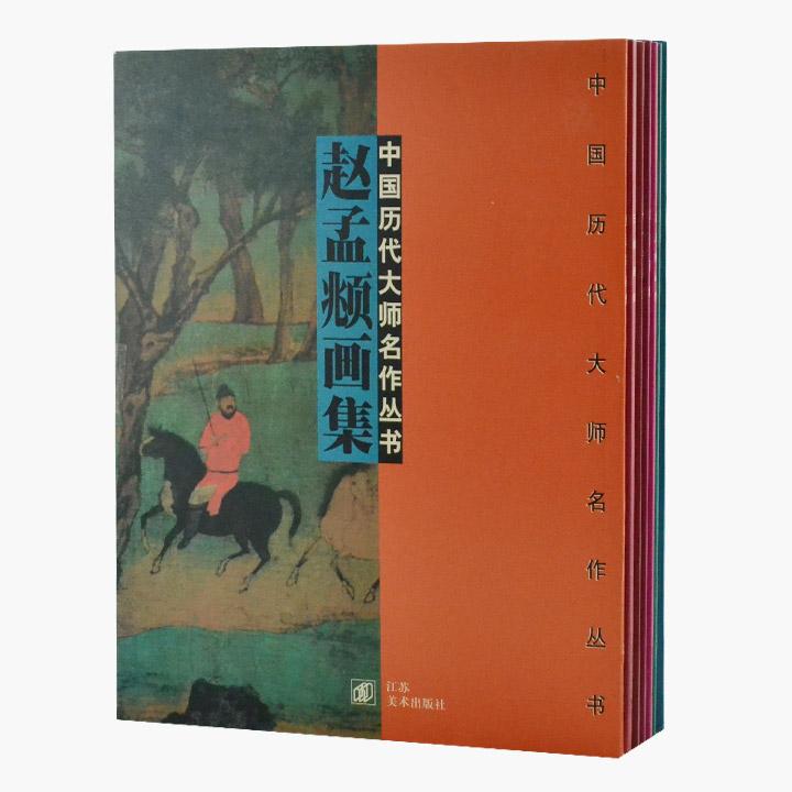 书本封面手绘图语数外