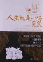 古清生作品系列 (全2册)
