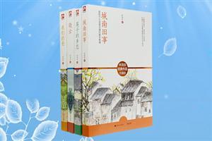 团购:林海音经典作品珍藏版4册