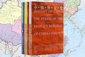 团购:中国外交史3册