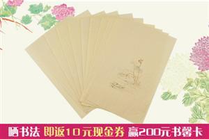 萝轩变古笺谱(12张)