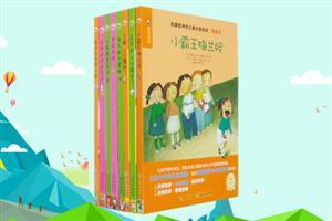 团购:欧洲儿童分级阅读桥梁书8册
