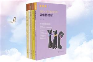团购:玩艺铺5册