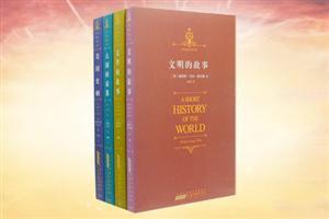 团购:时代阅读经典文库4册