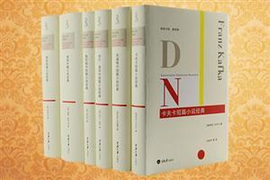 (楚尘文化)新路文库:德语卷(套装共6册)