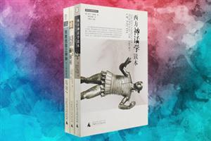 团购:民俗与宗教3册