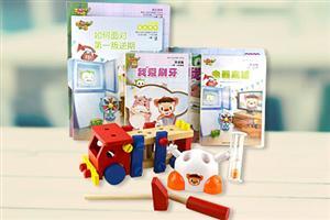 团购:木质益智玩具<电器商城>+<我爱刷牙>双语版