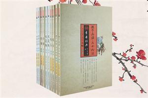 团购:彩绘图文版国学10册