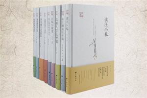 团购:回望汪曾祺第二辑全9册